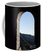 Watchtower View From The Great Wall 1082 Coffee Mug