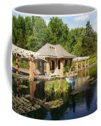 Water Garden Serenity Coffee Mug