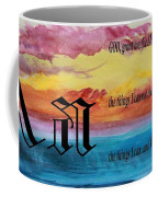 Watercolor A And Serenity Prayer Coffee Mug