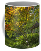 Watercolor Gardens Coffee Mug
