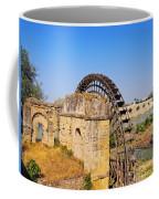 Watermill In Cordoba Coffee Mug