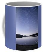 Wawayanda Trails Coffee Mug
