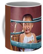 Weeping Baby In His Buggy Coffee Mug
