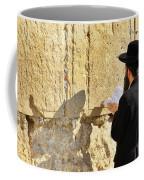 Western Wall Prayer Coffee Mug