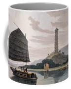 Wham Poa Pagoda, With Boats Sailing Coffee Mug