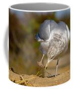What Did I Just Step In? Coffee Mug