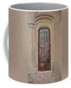 What Is Behind The Window Pane Coffee Mug