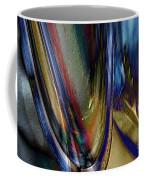 When Beauty Visits The Hard Place Coffee Mug