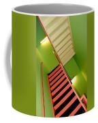 Which Way Is Up Coffee Mug