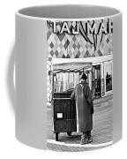 Who Needs A Ride Coffee Mug