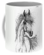 Wieza Wiatrow Polish Arabian Mare  Drawing 1  Coffee Mug