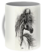 Wieza Wiatrow Polish Arabian Mare Drawing Coffee Mug