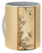 Willow And Herons Coffee Mug