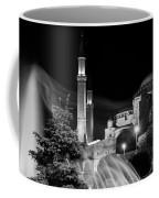 Windblown 2 Coffee Mug