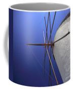 Windmill Masts Coffee Mug