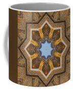 Windows To Autumn Mandala 3 Coffee Mug