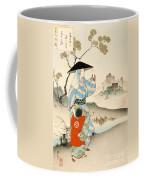 Woman And Child  Coffee Mug by Ogata Gekko