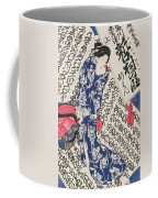 Woman Surrounded By Calligraphy Coffee Mug