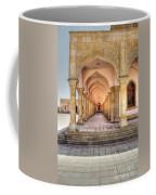 Woman's Mosque Coffee Mug