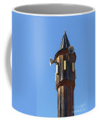 Wooden Minaret Coffee Mug
