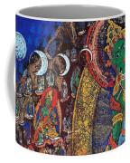 Xiangba - Tibet Coffee Mug