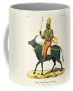 Yama, God Of The Invisible World Coffee Mug