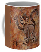 Year Of The Monkey Coffee Mug