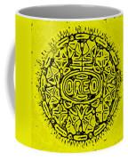 Yellow Oreo Coffee Mug
