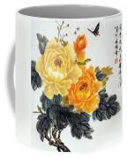 Yellow Peonies Coffee Mug