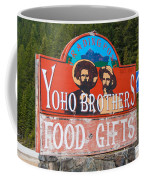 Yoho Brothers Coffee Mug