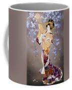 Yoi Coffee Mug