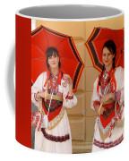 You Are In My Heart Coffee Mug