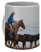 You're Next Coffee Mug