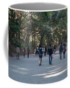 Yoyogi Park Coffee Mug