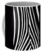 Zebra Hide Coffee Mug