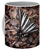 Zebra Swallowtail Butterfly Coffee Mug