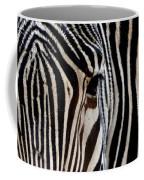Zebras Face To Face Coffee Mug