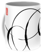 Zen Circles 3 Coffee Mug