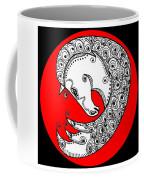 Zen Horse White Coffee Mug