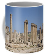 The Oval Plaza In The Ruins Coffee Mug