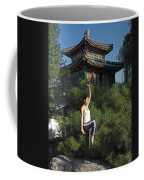 A Chinese Woman In Her 20s To 30s Doing Coffee Mug by Justin Guariglia