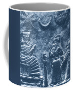 Babylonian Boundary Stone Coffee Mug by Science Source