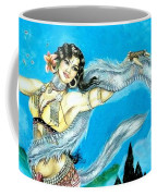 Dragon Dancer Coffee Mug