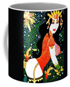 Ma Belle Salope Chinoise No.15 Coffee Mug
