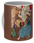 Oda Nobunaga (1534-1582) Coffee Mug