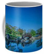 Osaka Garden Pond Coffee Mug