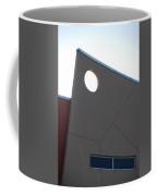 Q W School Coffee Mug