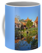 Reflecting Pond Coffee Mug