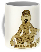 Saladin, Sultan Of Egypt And Syria Coffee Mug by Science Source