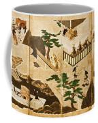 Scenes From The Tale Of Genji Coffee Mug